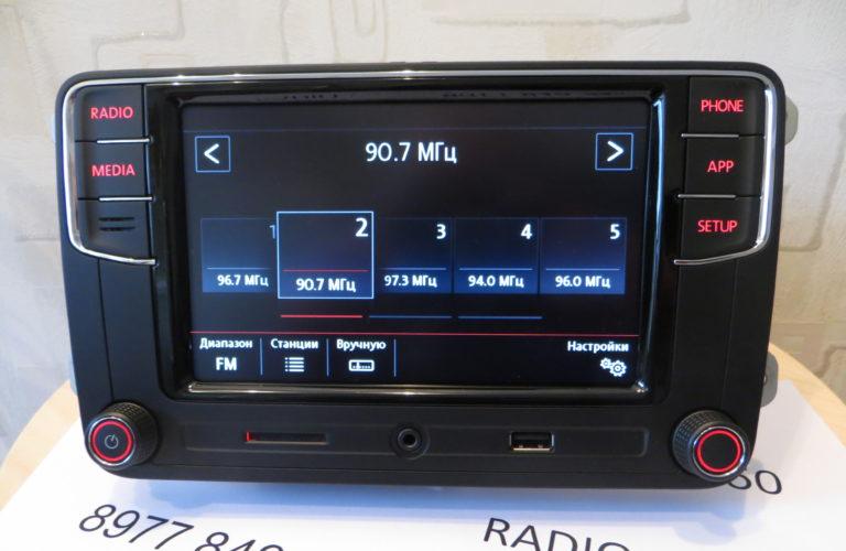 rcd 340