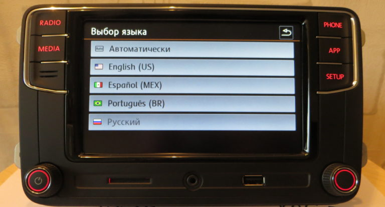 rcd340 carplay rus 330plus.ru