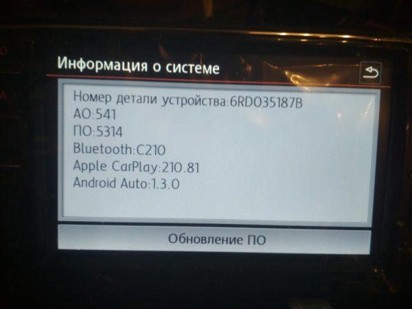 rcd 340 Bluetooth 210