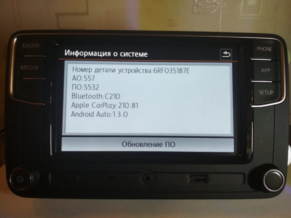 R340g VАG Visteon 6RF 035 187 E Купить в Москве